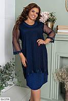 Платье женское (Батал), фото 1