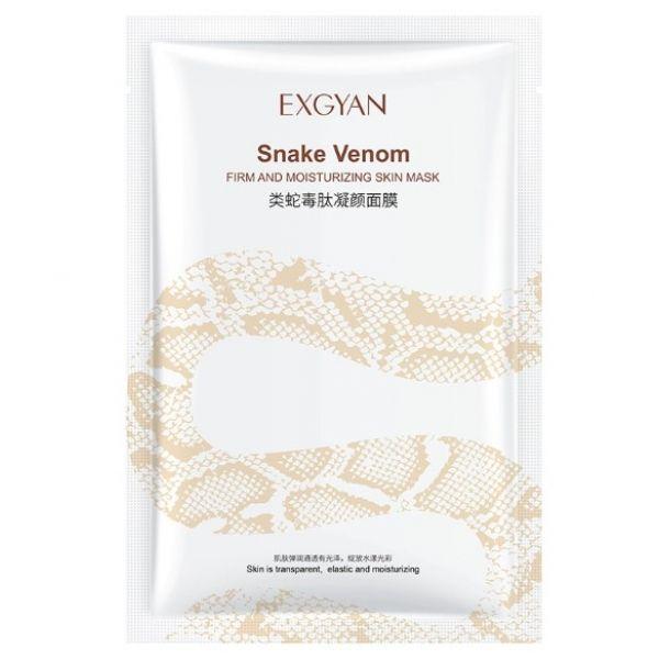 Тканевая маска для лица Exgyan SNAKE VENOM SHUI RUN EYE MASK со змеиным ядом 30 грамм