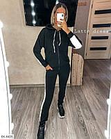 Спортивный костюм женский, фото 1