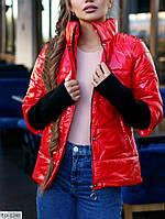 Куртка жіноча, фото 1
