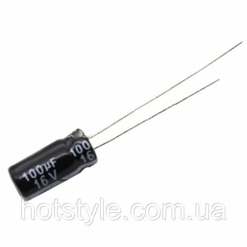 10x Конденсатор электролитический алюминиевый 100мкФ 16В 105С, 100156