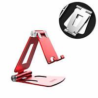 Подставка для смартфона, металлическая складная Licheers LZJ01, красная, 105127