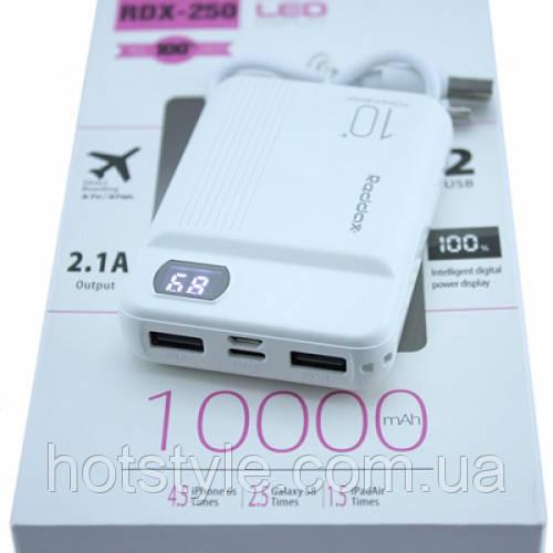 Power Bank Внешний аккумулятор 10000мАч 2xUSB ЖК-дисплей Reddax RDX-250, 100737