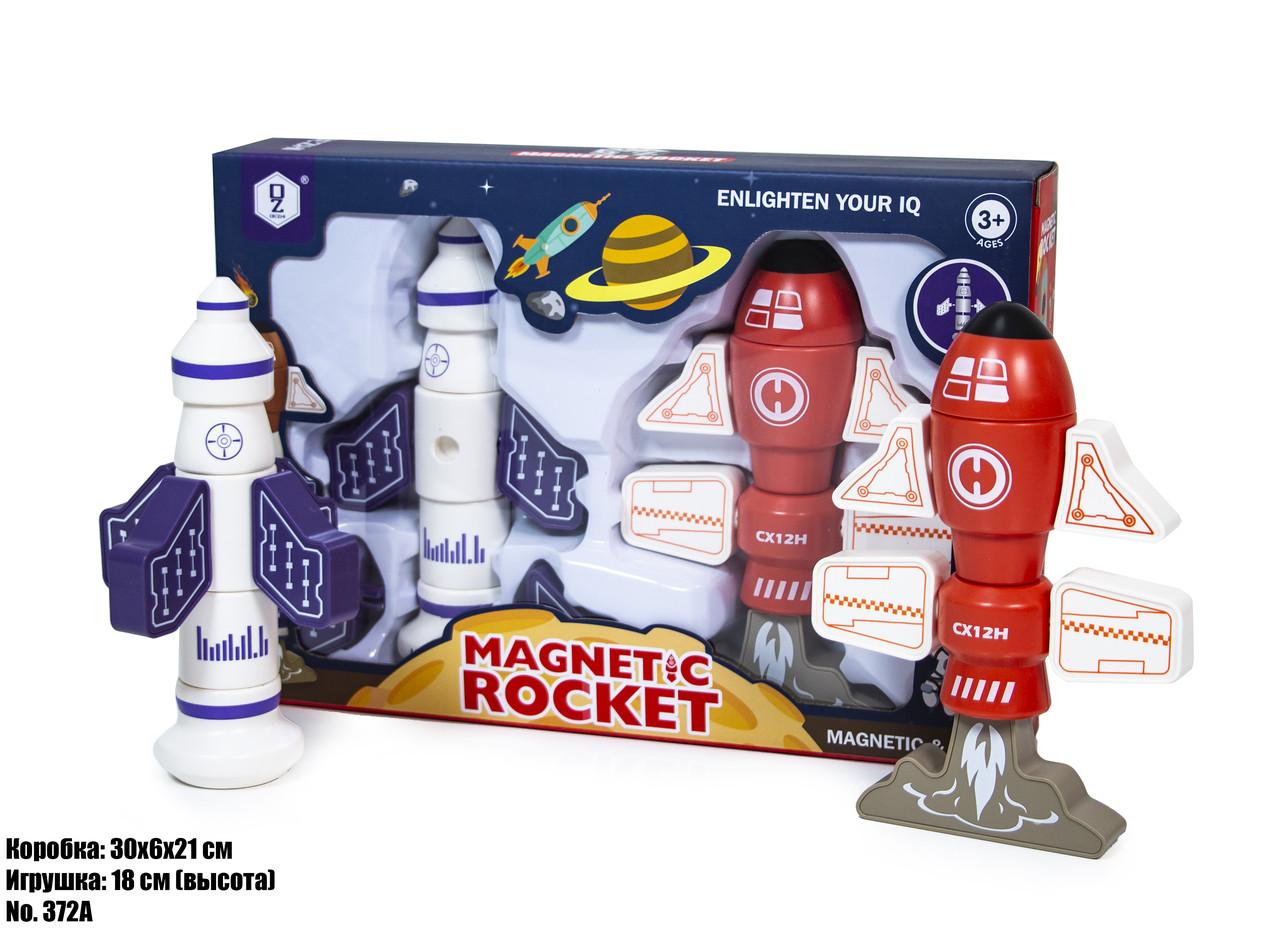 Магнитный конструктор Ракеты 372A