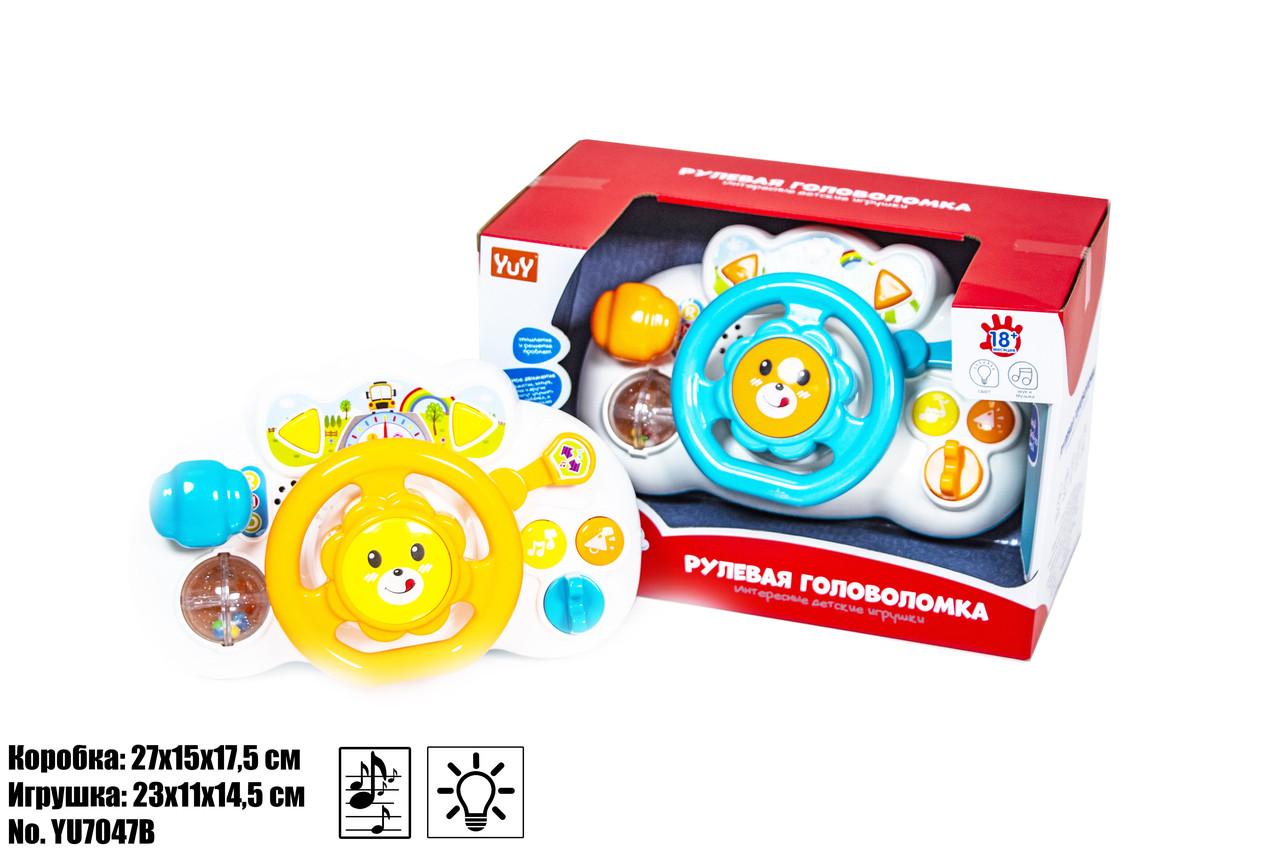 Детский руль игрушка Рулевая головоломка от 18 месяцев