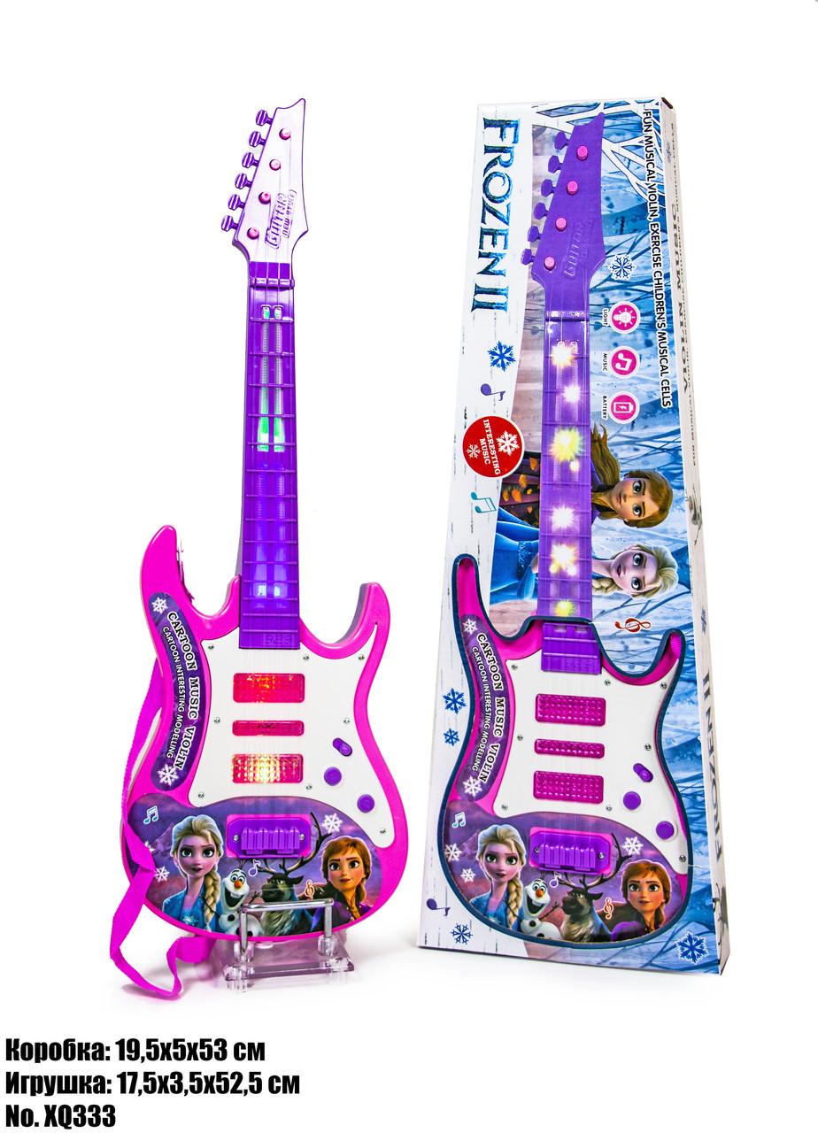 Детская игрушечная гитара Холодное сердце