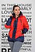 Куртка женская на флисе 482 48, фото 2