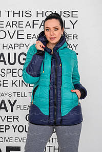 Куртка зимняя женская 482-4 50