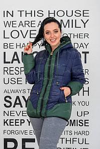 Куртка зимняя женская 482-4 53
