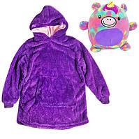 Толстовка з капюшоном худі Huggle Pets трансформер в іграшку Фіолетовий 130 - 152 см (M_TL_HP_008-02)