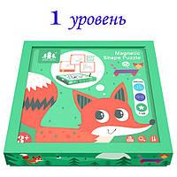 Деревянная игрушка Магнитная Геометрическая мозаика (1 уровень), развивающие товары для детей.