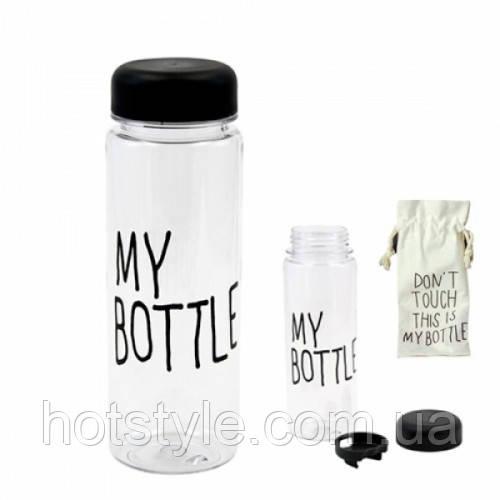 Бутылка My Bottle 500мл пластик прозрачная с дозатором + чехол, 101578