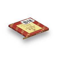 Внутренний Аккумулятор B18 Характеристики 51.5*51*5 1760mAh 3.7V