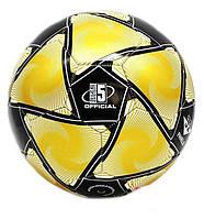 Футбольный мяч Golden Bee Gold 5 (S_M_230919_02)