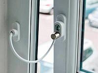Блокиратор открывания окна от детей WINDOW Restrictor! доверие