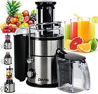 Соковыжималка для овощей и фруктов электрические соковыжималки блендер кофемолка измельчитель 4в1 DMS JR-1.4