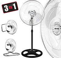 Вентилятор напольный настольный настенный 3в1 вентиляторы бытовые вентилятор металлический DMS 80W