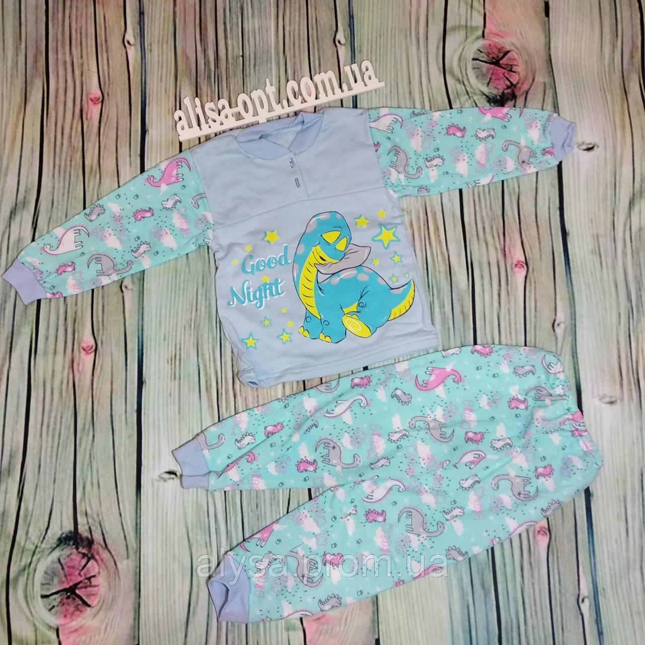 Детская пижама Кошка начес