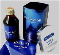 Масло черного тмина Премиум класса Hemani (Пакистан)