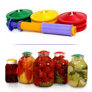 Набор для вакуумного хранения продуктов Сохраняйка HMD 91-87123