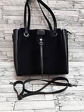 Стильная Женская сумка ZARA из натуральной замши.