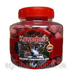 Котофеич дуплети 300г від щурів і мишей, оригінал.