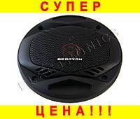 Акустика 13 Megavox MET-5274