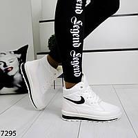 Белые женские кроссовки зимние 40 -25 см