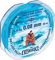 Леска зимняя Mikado 50 м 0.12мм
