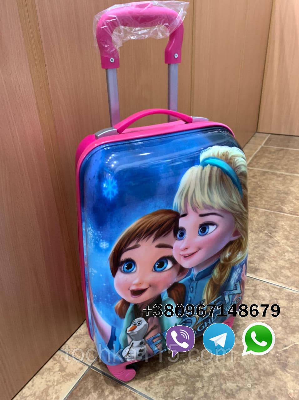 Детский пластиковый чемодан на четыре колеса с выдвижной ручкой Холодное сердце, ручная кладь 44/30/20 см