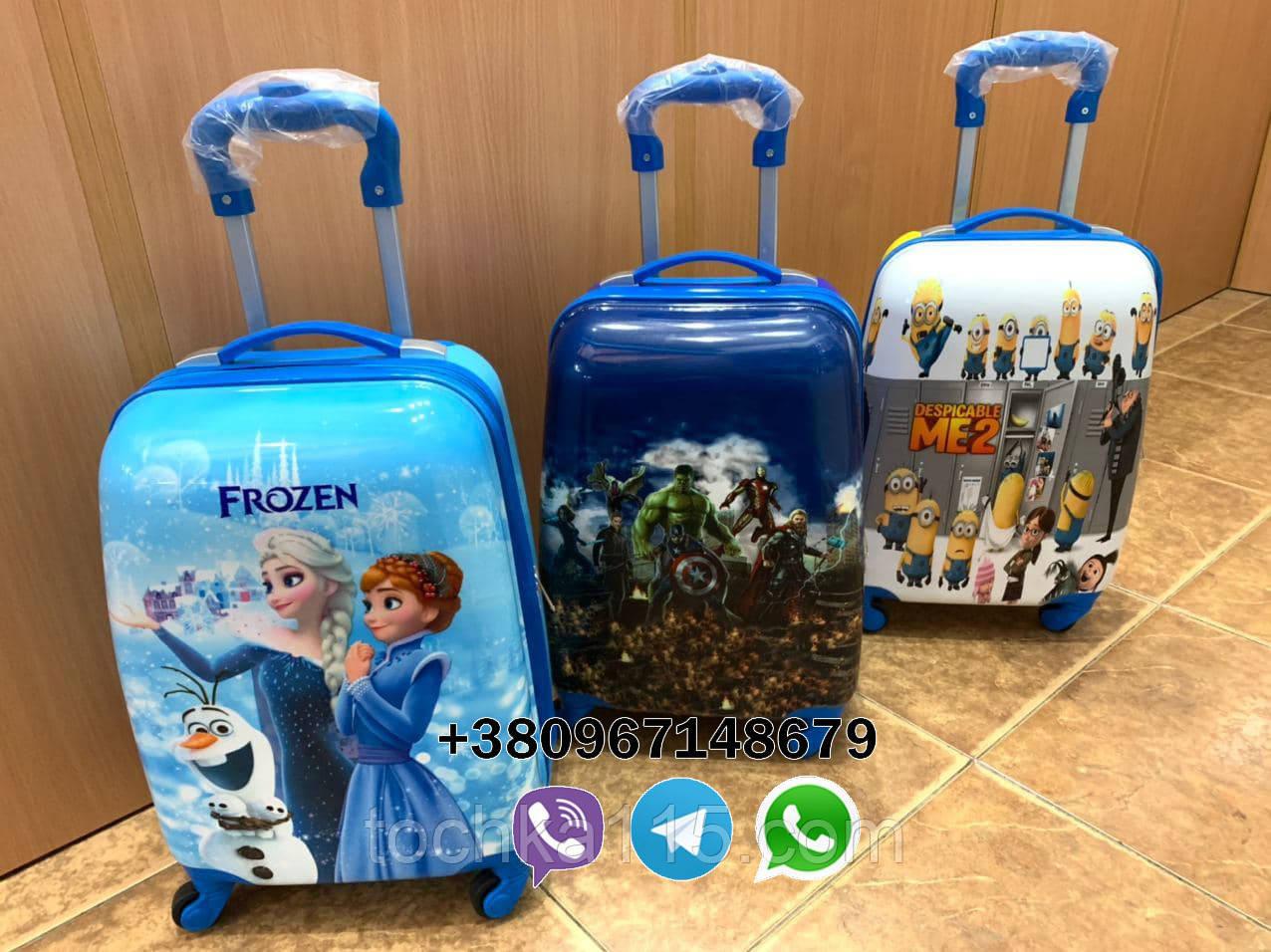 Детский чемодан с телескопической ручкой FROZEN с Анной и Эльзой на подарок, ручная кладь 44/30/20 см