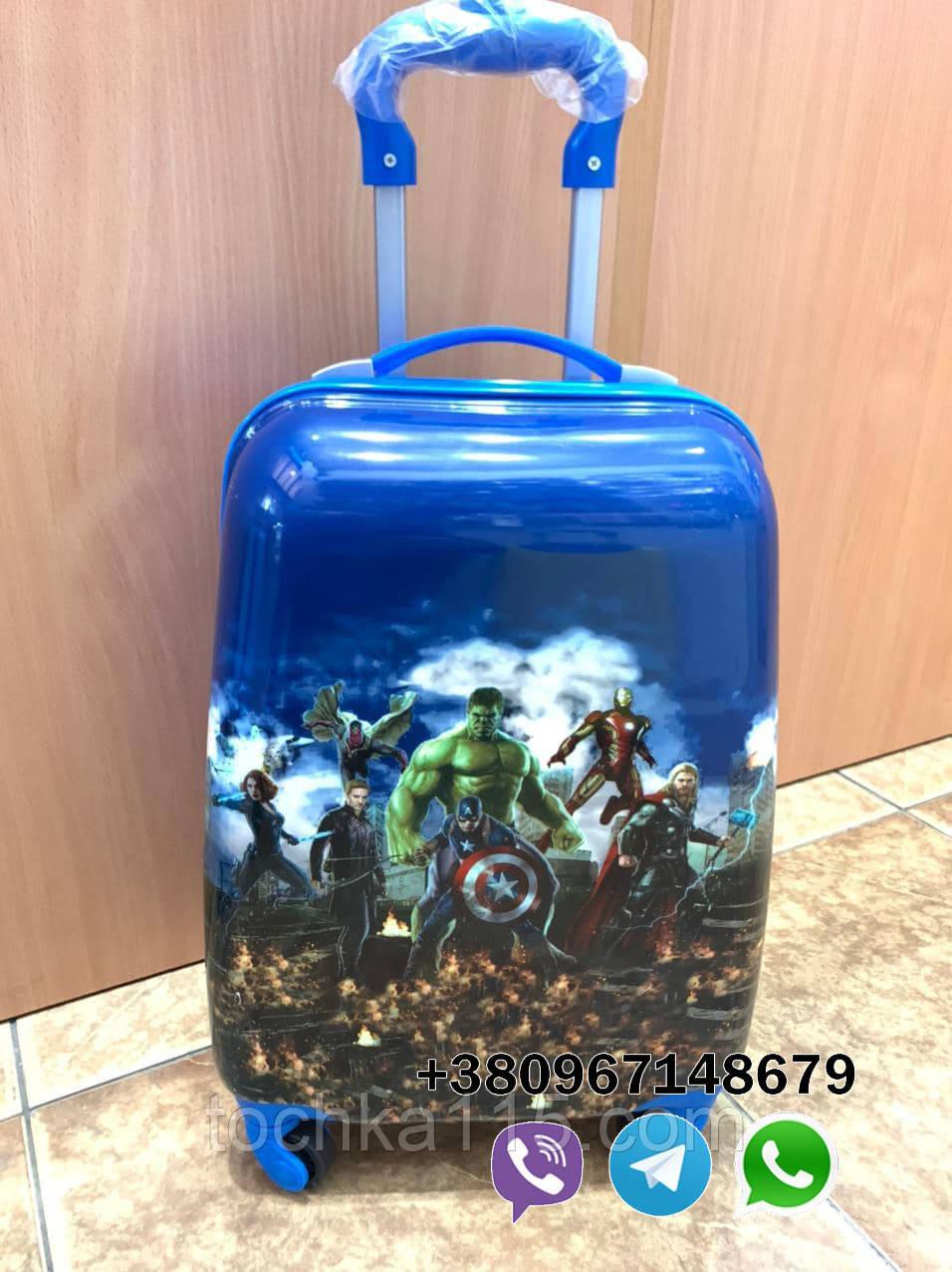 Детский чемодан с телескопической ручкой MARVEL ХАЛК на подарок ребенку, ручная кладь 44/30/20 см