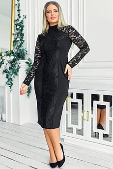 Черное прямое платье  Сплит