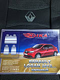 Чохли на сидіння Рено Логан,Чохли для Renault Logan 2013 - sedan ( спинка цілісна) Nika, фото 2