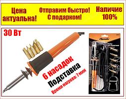 Набор для выжигания 913112 SPARTA 6 насадок+подставка