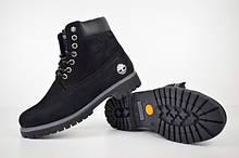 Зимові черевики в стилі Timberland