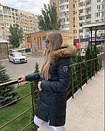 Пуховик зимний с капюшоном Visdeer 813-B03-Green, фото 5