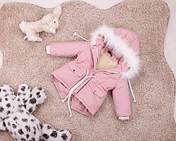 Дитяча зимова парку рожевого кольору для дівчат 80-146 р