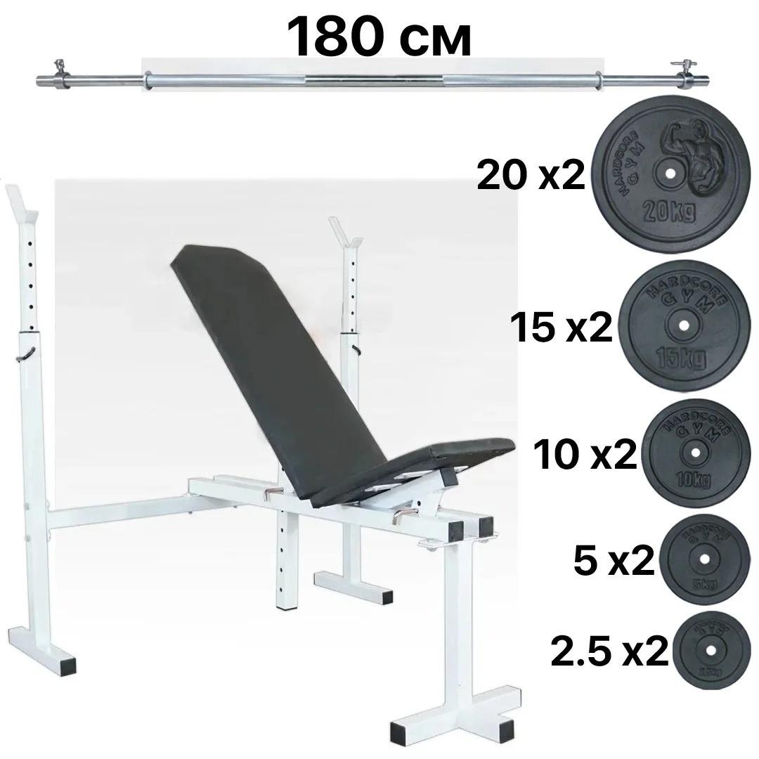 Лава з стійками під штангу (до 250 кг) + Штанга 115 кг