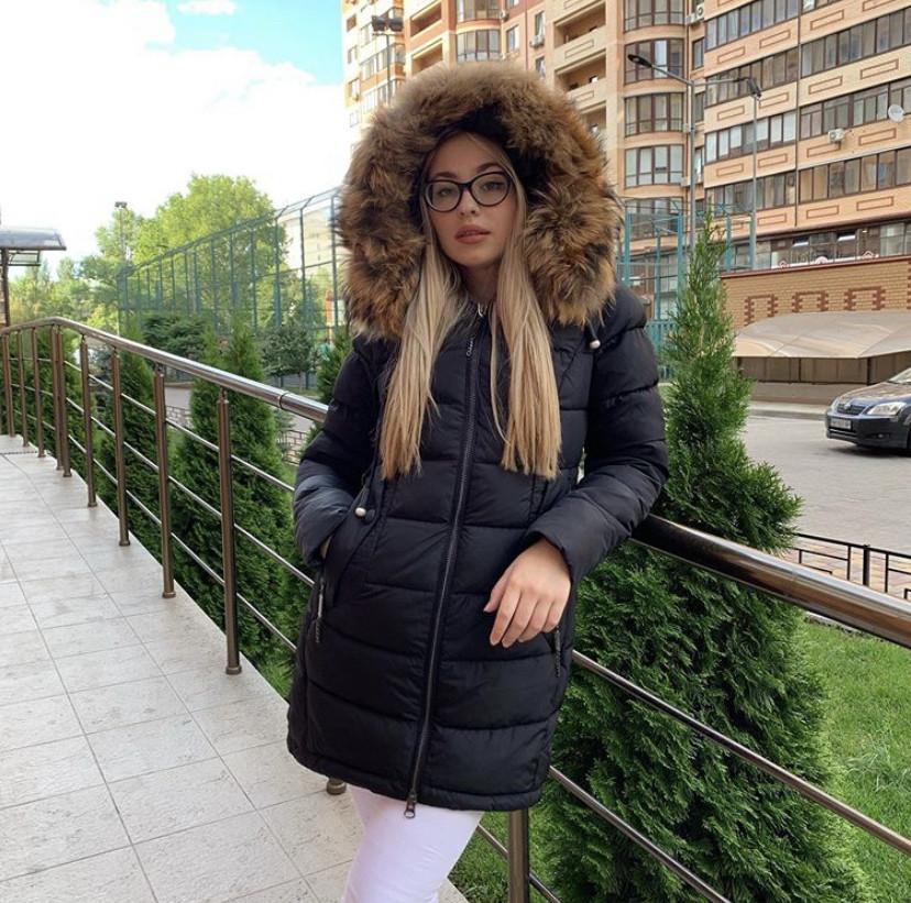 Стильный женский пуховик  FINEBABYCAT 553-black