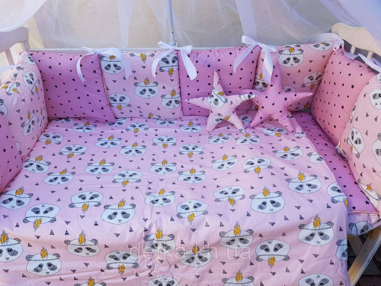 """Комплект """"Elite"""" в дитяче ліжечко, рожевий"""