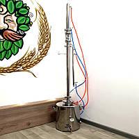 Ректификационная колонна Kors Profi кламп 47 литров