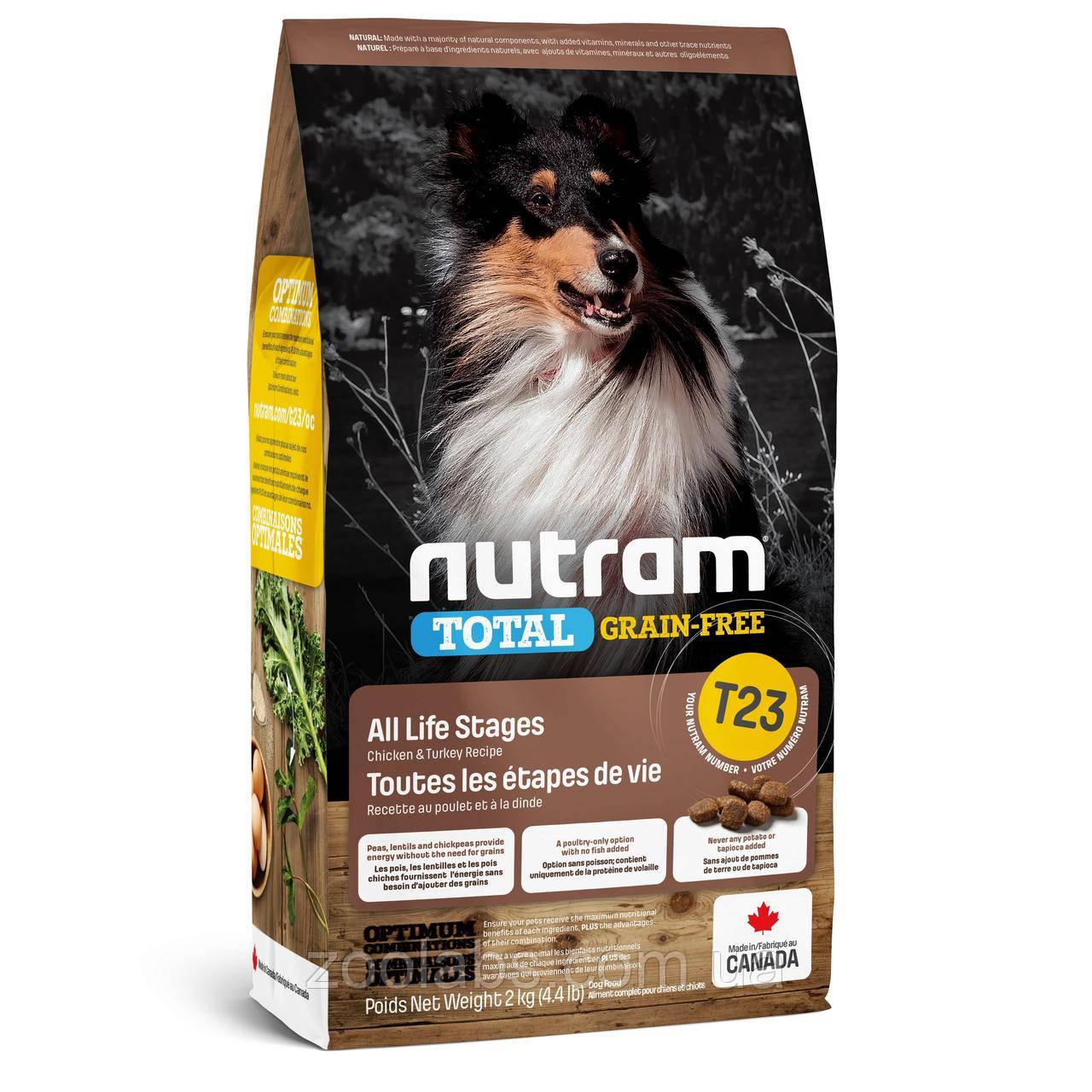 Корм Nutram для собак з індичкою, куркою і качкою | Nutram T23 Total Grain Free Turkey, Chiken & Duck 11,4 кг