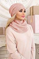 Комплект шапка и шарф-снуд Жаклин, пудра