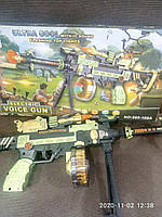 Детская музыкальная винтовка 585-100