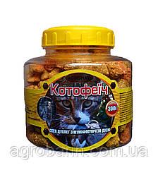 Котофеич дуплеты 300г от крыс и мышей, оригинал.
