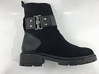 Стильные кожаные ботинки на байке г. Днепр