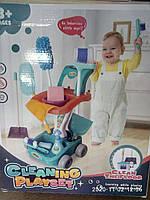 Детский набор уборки 998-9