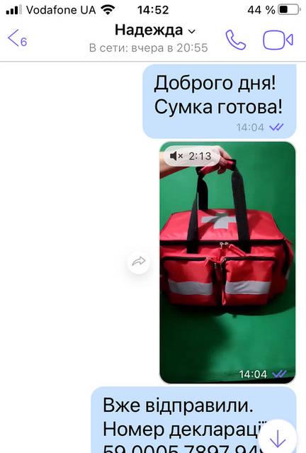 сумка для фельдшера с косметичкой для Надежды из Краснополья Модель А011