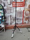 Подставка для уфо, фото 2